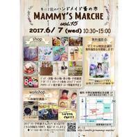 【イベント】6/7(水)Mammy's Marche Vol.15 - 大阪市平野区 お菓子教室『emiN(エミュ)』