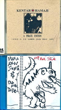 Original CDAlbum - 母骨工房 ~K's Experimental factory~