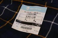 高額ギター購入への長い道のり その3 【 PA Taper とは何ぞや? 】 - Kamakura Guitar