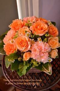 私たちがする全てのことは、少しでも愛されるためにすることじゃない? - 花色~あなたの好きなお花屋さんになりたい~