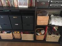 魔の2歳児の為のオモチャ箱を無印良品のカゴで - 暮らしを変えたい