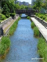 創成川公園と大通公園 - はあと・ドキドキ・らいふ