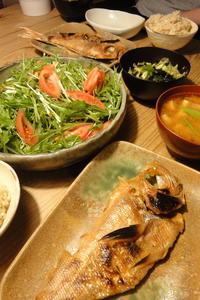金目鯛の干物 〜下田土産 - 週末は晴れても、雨でも