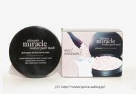 philosophy 「ultimate miracle worker pearl mask」 - 深川OLアカミミ探偵団