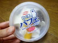 白くまパフェ まろやかクリーム仕立て@丸永製菓 - 池袋うまうま日記。