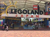 LEGOランドへGOGO!! - morio from london 大宮1号店ブログ