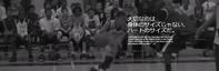 【夏休みホームステイキャンプ(価格改定)】 - World Star Basketball Academy