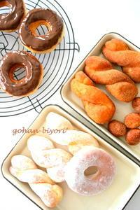 【ドーナツあれから】 - gohan-biyori*