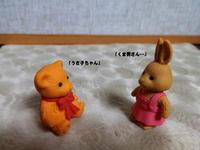 人形コント:其の28「うさ子」と「くま男」 - 粘土天国