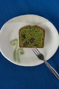 抹茶のパウンドケーキ*常陸大黒豆という凄い名前の甘納豆入り - Baking Daily@TM5