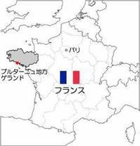 6月基礎クラスのレッスンは「フランス・ブルターニュ地方の料理とお菓子」 - 恋するお菓子
