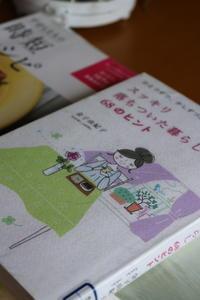 図書館と可愛そうなベランダ - 空色のココロ~小さな幸せを探して~