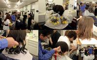 ゆるふわパーマ - Hair Produce TIARE