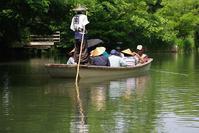 春の九州の旅(4)柳川の川下り - 金沢発ときめき浪漫