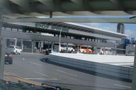 北ウイング@成田空港 - アリスのトリップ