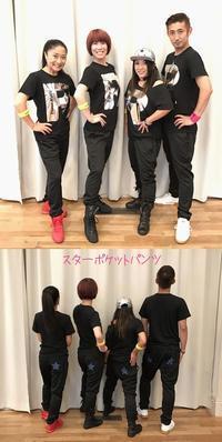 RMアップデート & CHARIS東京 - カリテス ニュースブログ