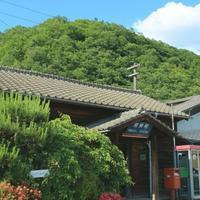 美袋駅 - ゆる鉄旅情