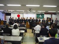 平成29年度(公社)日本鍼灸師会定時代議員総会の役員選挙にて、初当選いたしまして、理事を拝命いたしました。 - 東洋医学総合はりきゅう治療院 一鍼 ~健やかに晴れやかに~
