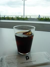 30品目バランス弁当 & 新しくなったクレジットカードラウンジ「POWER LOUNGE」@羽田空港第2ターミナル - カステラさん