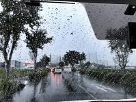 梅雨入り - 手のじ行くバイ