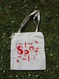 SPOTフェスティバルでショッピングバッグもらった - ちぐま日記 bis ~フランス・ナントより