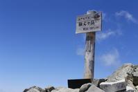 大好きな山 大好きな季節 170604 仙丈ケ岳 帰路 - 週末は山にいます
