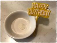 Happy Birthday♪ - キャラメルエッセンス~caramel essence~