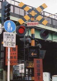 代田橋から始まる時はほぼほろ酔い散歩なのです 3 - 散歩日和