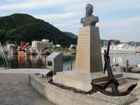 Monument to Perry's Landing|ペリー艦隊来航記念碑 - 旅年譜  Chronological Record of Junya Nakai's travel