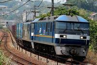 """緊急救援で""""青と青""""。 - 山陽路を往く列車たち"""
