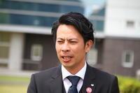 タイムカプセル取出し式 - 2017年度 笠岡青年会議所