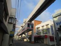 鎌倉ライド&ハイク 1 大仏切通、湘南モノレールなど - じてんしゃでグルメ!  2