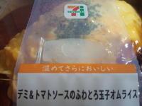 お腹空いて つい - 吉祥寺マジシャン『Mr.T』