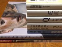 借りた本 - BOOKRIUM 本のある生活