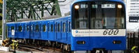 KEIKYU BLUE SKY TRAIN - Vintage-Watch&Car ♪