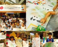 池袋Sprite Painting ワークショップ!! - 絵画教室ルカノーズ  (池袋みらい館)
