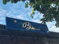 シンガポールでギリシャ料理@Blu Kouzina - 日日是好日 in Singapore