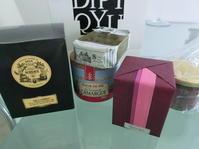 London★ と Paris♥ からのお届け物 ♡ - Orchid◇girL in Singapore Ⅱ