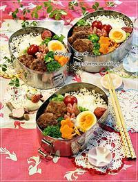 ハンバーグ弁当と梅雨入り・我が家の庭から♪ - ☆Happy time☆