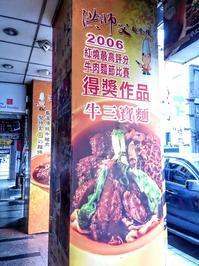 台湾ひとり旅4日目~鼎泰豊(ディンタイフォン)の小籠包~ - ガーデンのものづくり日記