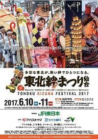 6月の営業のお知らせ(日記はこの下から始まります) - 吹奏楽酒場「宝島。」の日々