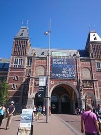 オランダ旅2日目、美術館巡り - 晩婚珍生活