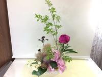スモークツリー☆ - Flower Days ~yucco*のフラワーレッスン&プリザーブドフラワー~