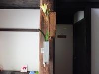 大石順一さんの花器と龍 - アオモジノキモチ