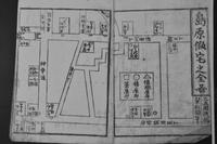島原ぞめき 仮宅 その三 - 花街ぞめき  Kagaizomeki
