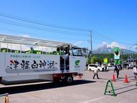 ニシメヤ・ダムレイクツアー~水陸両用バスで津軽白神湖へ~ - 弘前感交劇場