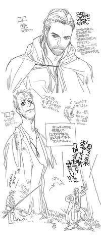 ヴァイキング ~海の覇者たち~ - 山田南平Blog
