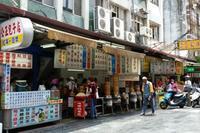 台湾一周7日間(23)花蓮で食べる(小籠包・葱油餅・西瓜) - ◆ Mangiare Felice ◆ 食べて飲んで幸せ