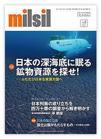 ウロアシナガサシガメと「milsil(ミルシル)」と - みつばちと日々のこと