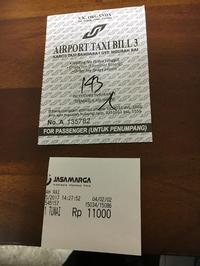 バリ空港タクシーでヌサドゥアへ - バリってインドネシアだったの・・・!?
